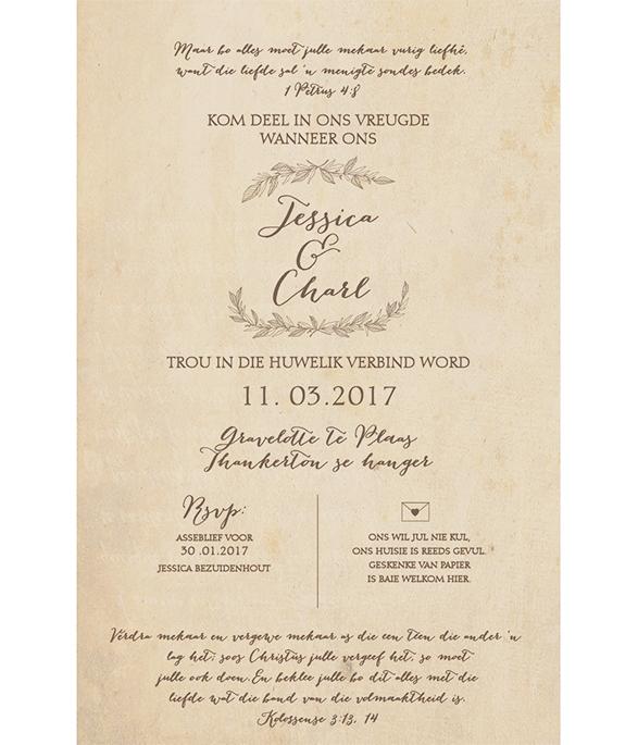Cocoa Blush E-Invite